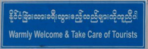 Take Care of Tourists